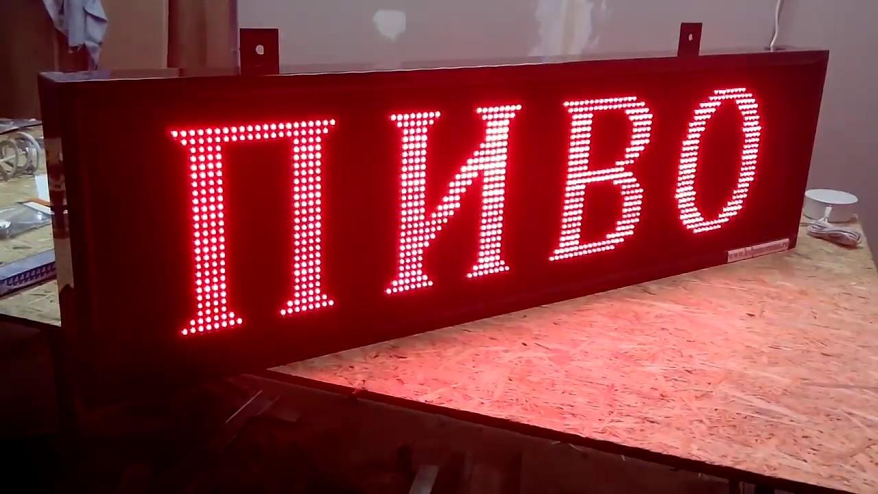 Изготовление светодиодных линеек в Киеве