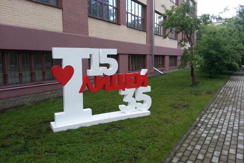 изделия из пенопласта Киев