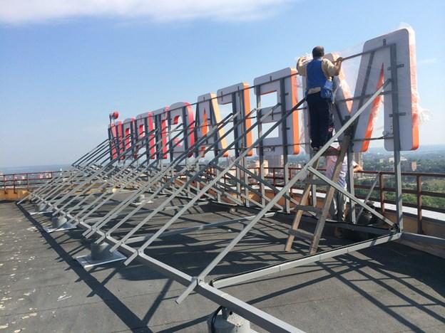 изготовление крышных конструкций