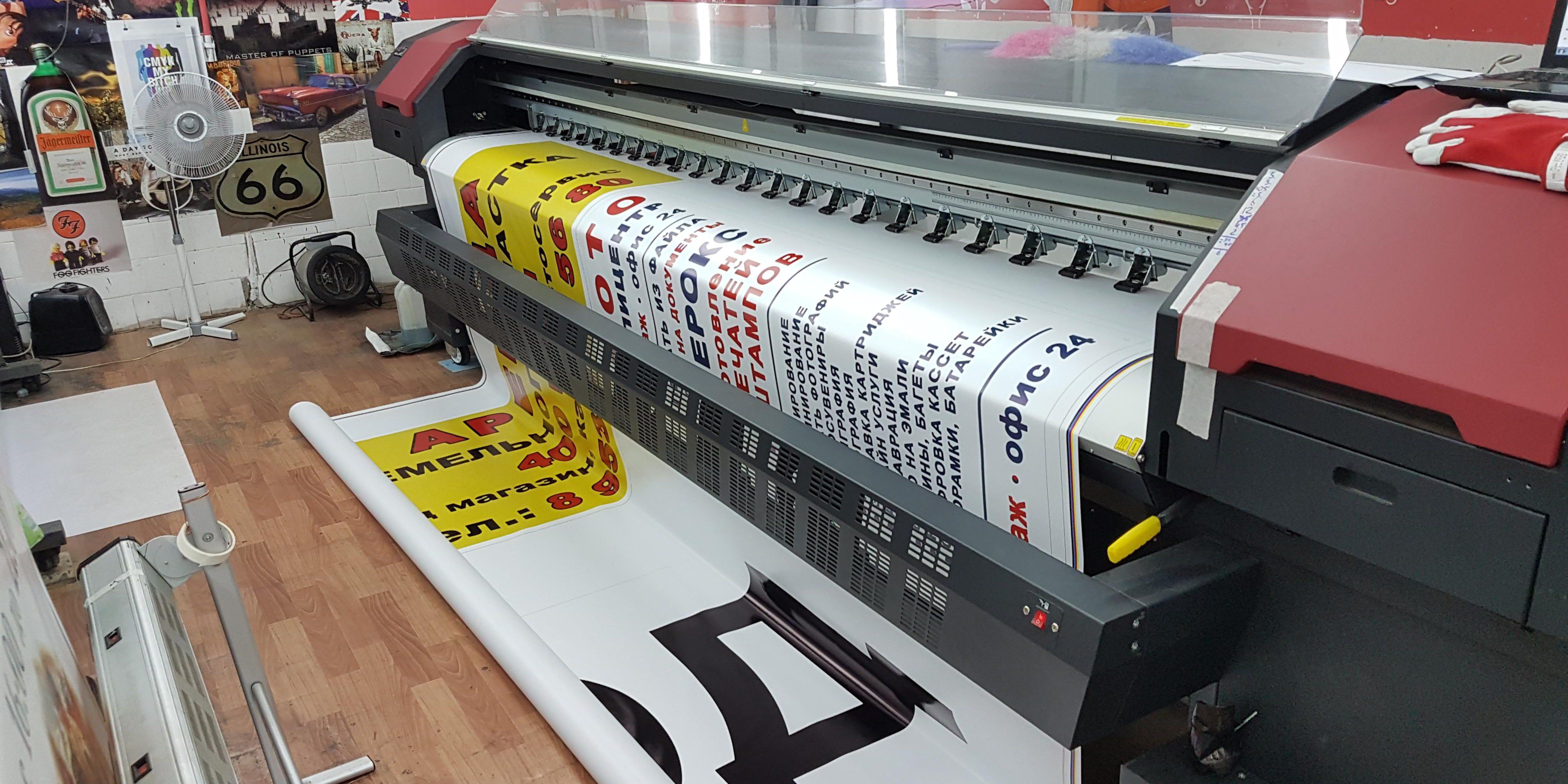 Печать рекламных баннеров в Киеве