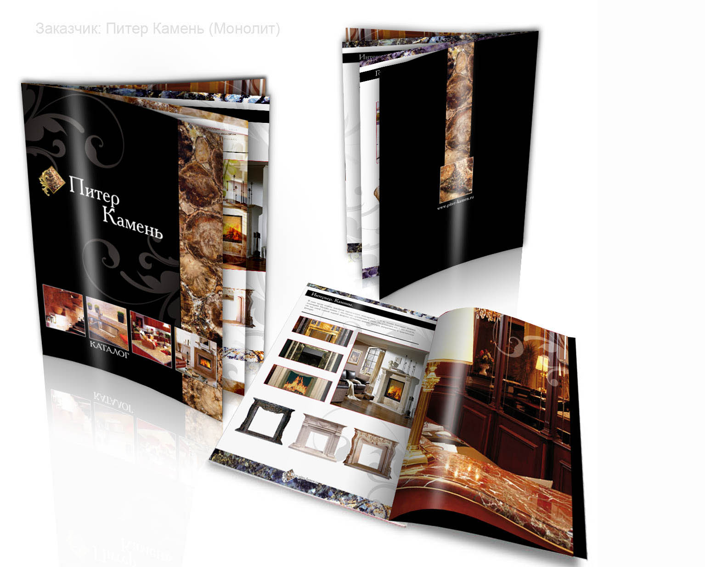 Изготовление и печать каталогов в Киеве